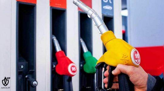 اطلاعیه-عرضه-بنزین-اکتان-95