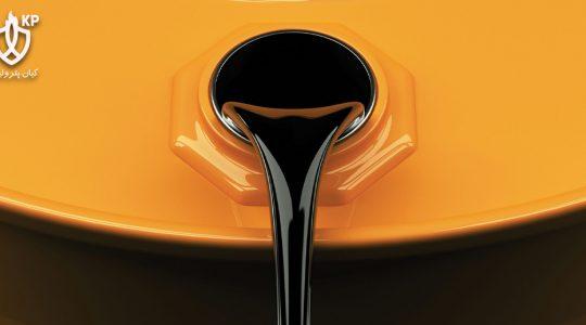 عرضه نفت کوره 380 در رینگ بین الملل