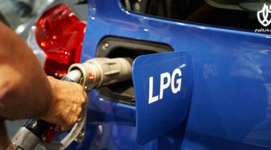 عرضه گاز مایع پتروشیمی بوشهر