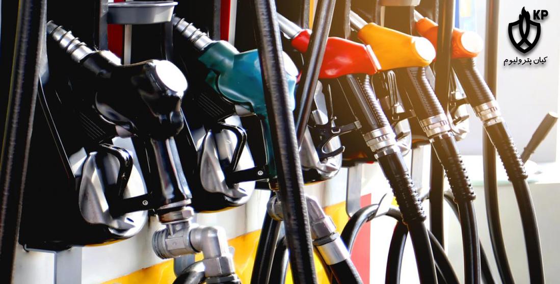 نحوه خرید بنزین